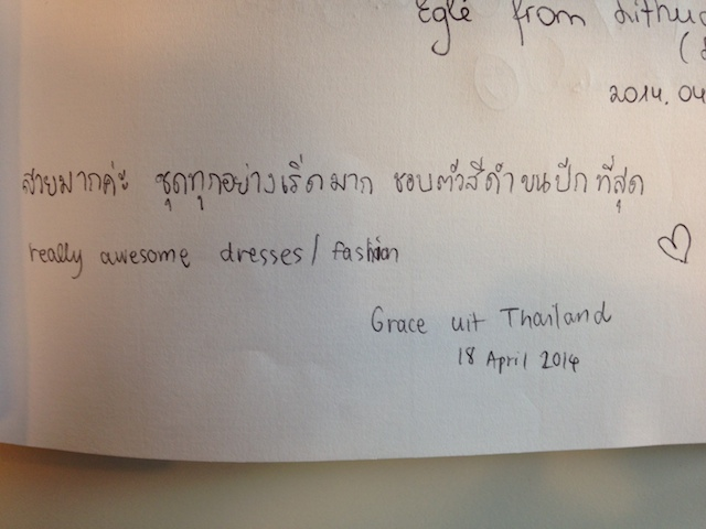 Greetings from Thailand in the Birds of Paradise guestbook